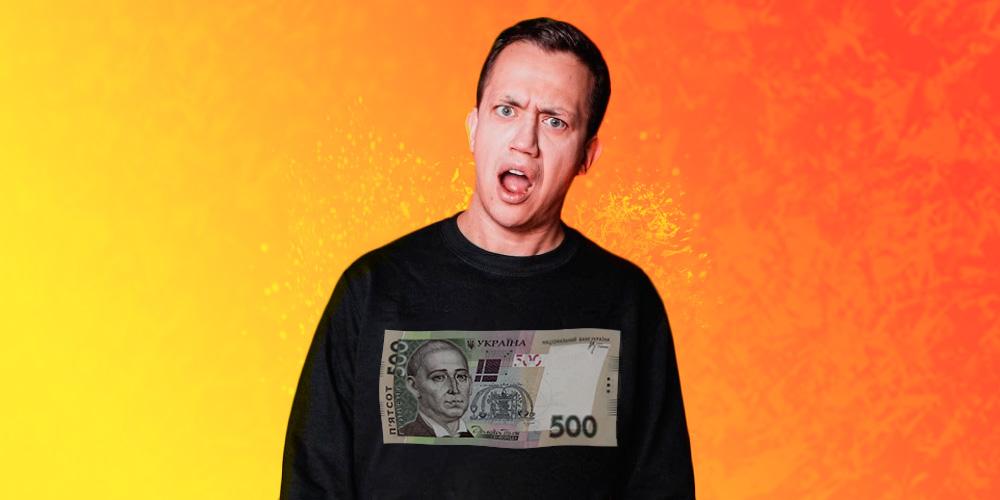 500 грн от Алексея Дурнева